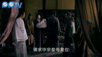 武则天秘史第46集精彩看点10
