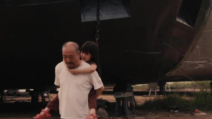 大爱无言 先行版 (中文字幕)