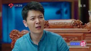 《江河水》海涛哭着向秦池求救 他会出手相救吗
