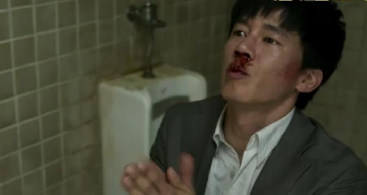 《钱袋》角色预告片2