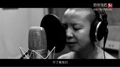 边境风云 主题曲MV