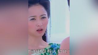原来仙女来到凡间却很难适应凡间的生活!!#欢天喜地七仙女 #南阳正恒MCN