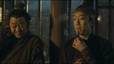 魔侠传之唐吉可德 片段之江湖规矩