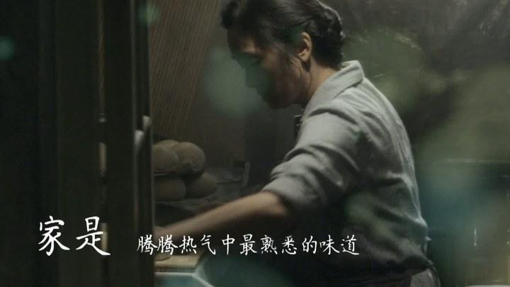 归来 花絮1:制作特辑之家 (中文字幕)