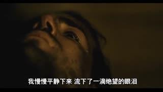 【暴影君】4分钟看完美国惊悚片-《活埋》