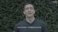 《铁拳》今日公映 吉伦哈尔问候中国影迷