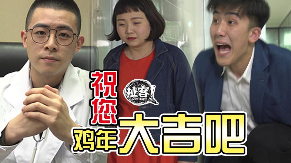 """【扯客】影视剧中的狗血剧情之""""绝症篇"""""""
