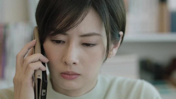 初恋 预告片2