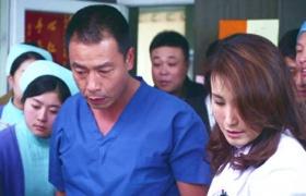 【急诊室故事】第29集预告-王挺私藏红包被发现