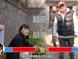 那年花开月正圆花絮孙大俪与小胡子导演