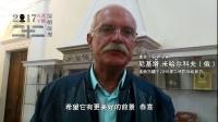 俄罗斯奥斯卡奖导演米哈尔科夫力荐纪录电影《二十二》