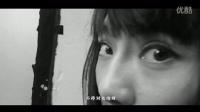 恐怖惊悚片《异种》同名主题曲MV