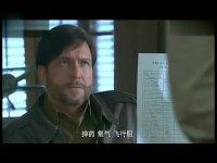 血战长空全集抢先看-第38集-克莱克在招募空军人员