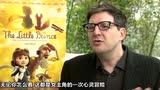 """《小王子》导演专访 如何制造窒息的""""世界"""""""