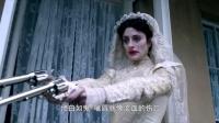 血色婚礼!新娘婚礼上饮弹自尽,阴魂不散射杀丈夫!