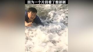 凤霞生孩子二喜去送信,不料却掉进河里淹S #福贵  #陈创  #刘敏涛