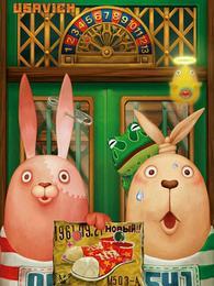 逃亡兔第三部