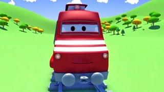 汽车城之火车特洛伊 拖车汤姆 精华版