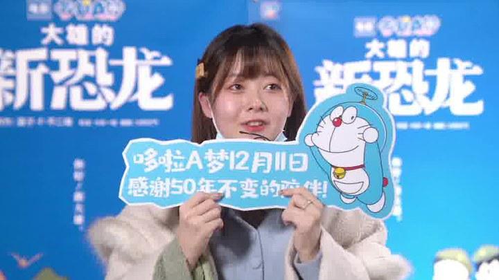 哆啦A梦:大雄的新恐龙 花絮1 (中文字幕)