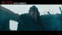 《维京:王者之战》定档预告30s