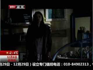《五十度黑》曝新预告片 霸道总裁虐恋升级