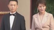 张译、海清携手亮相亚洲影视周启动仪式 红毯上星光熠熠