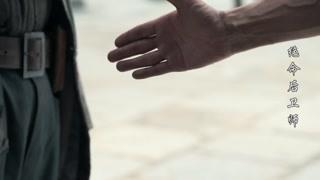 绝命后卫师第2集精彩片段1526464997032