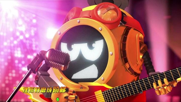 赛尔号大电影3之战神联盟 MV:主题曲《战神联盟》 (中文字幕)