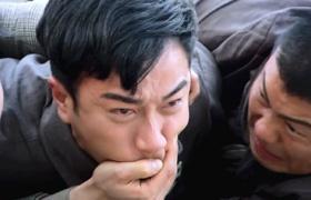 【千金女贼】看点-刘恺威痛心兄弟代枪毙