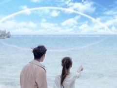 《亲爱的王子大人》:原来最后一道彩虹在海里
