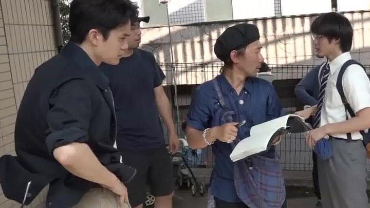 町田君的世界 预告片2