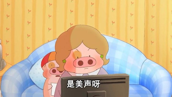 麦兜·当当伴我心 国内预告片1 (中文字幕)