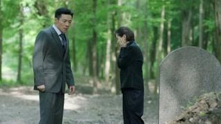 《双刺》吴佩欣与彭刚起争执 还在执迷不悟呢