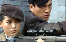 飞哥大英雄-37:诛杀汉奸最后一颗子弹定生死