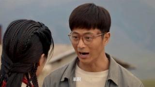 《大牧歌》全方位无死角的林江国,干什么都这么帅