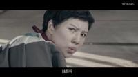 《彼岸花灯》终极预告片