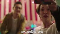 《撒娇女人最好命》MV 范晓萱献唱《你的甜蜜》