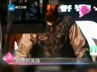 【娱乐梦工厂】《钟馗伏魔》:美男陈坤要扮丑