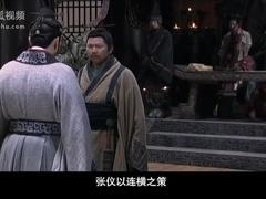 《大秦帝国之纵横》精彩超长宣传片2