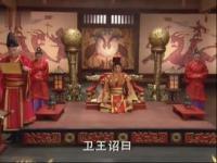 凤凰牡丹-伯建登基为新一代皇帝