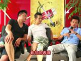 """《江湖论剑实录》曝光""""三贱客""""特辑 主治不高兴""""第一疗程"""""""
