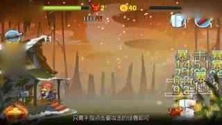 手游全攻略《超能陆战队》