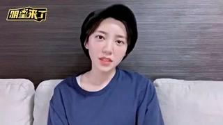 7月20日郭雪芙空降爱奇艺泡泡