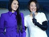 王姬携女儿首次荧幕合作 其女进影视圈表不支持