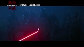 《星球大战8:最后的绝地武士》 前情回顾之凯洛·伦篇