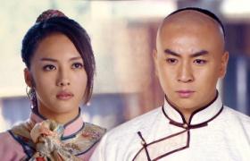 【无敌铁桥三】第25集-女汉子欲拜师释小龙为父报仇