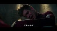 《超凡蜘蛛侠2 》蜘蛛侠遭小绿魔突袭 痛失女友恸哭