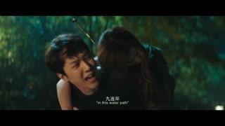 冯绍峰唱山歌? 刘亦菲身受重伤
