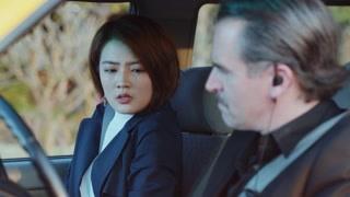 《极速青春》唐棠遭史密斯绑架 这次史密斯是豁出去了