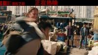 """《古墓丽影:源起之战》曝""""码头激战""""片段 劳拉以一敌三玩跑酷"""